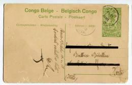 INTERO POSTALE CONGO BELGA BELGE BELGISCH HUILERIE ILE DE MALEBA - Entiers Postaux