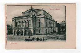 Fev13  59748      Bucaresti  Teatrul National - Roumanie