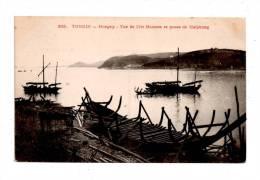 Viet-Nam  Tonkin  Hongay  Vue De L'Ile Buisson Et Passe De Haiphong - Vietnam