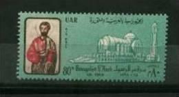 Stamps EGYPT 1968 EVANGELIST ST. MARK , MNH SG 950 - Unused Stamps