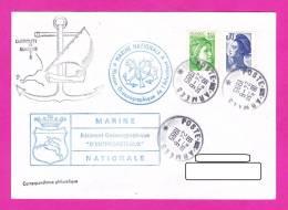 """Marine Nation. Mission Océonographique De L'Atlantique  Bâtiment Océanographique 'D'ENTRECASTEAUX"""" POSTE Aux ARMÉES 1985 - 1961-...."""