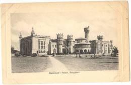 Vintage Postcard, Maharajah´s Palace, Bangalore, India (ref.#-2764e) - Inde