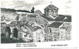 GREECE GRECE MISTRA L´ EGLISE ANNONCIATION Georgiadis - Grèce