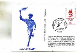Carte Imprimerie  Des Timbres De La Poste En -1991 - Postal Services