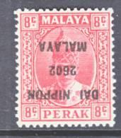 PERAK  Japanese Occupation N 19a  INVERT  ** - Grande-Bretagne (ex-colonies & Protectorats)