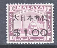 SELANGOR   Japanese Occupation N 38  * - Great Britain (former Colonies & Protectorates)