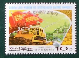 REMEMBREMENT DES TERRES 2000 - NEUF ** - YT 3054 - MI 4389 - Corea Del Nord