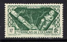 OCEANIE - N° 119** - DIVINITES INDIGENES - Unclassified