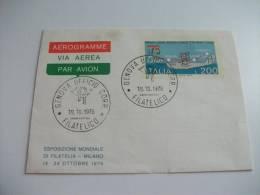 Aerogramme Via Aerea Par Avion  Esposizione Mondiale Di Filatelia Milano - 6. 1946-.. Repubblica