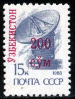 UZBEKISTAN - 1995 - Mi 56 - SURCHARGE ON USSR - MNH ** - Uzbekistan