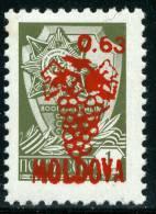 MOLDOVA - 1992 - Mi 33 - SURCHARGE ON USSR - MNH ** - Moldavia