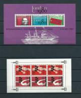 Netherland Antilles Lot 3x M/Sheet MNH,Postfris,Neuf Sans Charniere