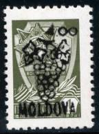 MOLDOVA - 1992 - Mi 35b - SURCHARGE ON USSR - MNH ** - Moldavia