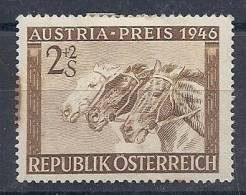 130101801  AUSTRIA  YVERT   Nº   652  *  MH  OXIDO - 1945-60 Unused Stamps