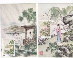 Carte Maximum TAIWAN N°Yvert  (PEINTURES Sung Ts´u)  Série De 4 Cartes Obl Sp 1er Jour