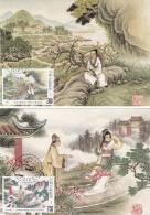 Carte Maximum TAIWAN N°Yvert  (PEINTURES Ch´u Ts´u - Li Sao)  Série De 4 Cartes Obl Sp 1er Jour