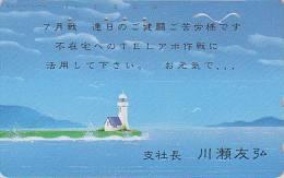 Télécarte Japon / 110-583 - PHARE - LIGHTHOUSE Japan Phonecard - LEUCHTTURM Telefonkarte - MD 861 - Phares