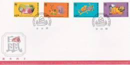 Hong Kong 1996 Year Of The Rat  FDC - Hong Kong (...-1997)