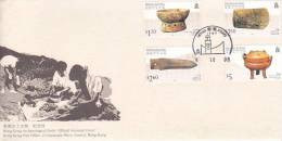 Hong Kong 1996 Archaelogical Findings FDC - Hong Kong (...-1997)