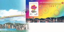 Hong Kong 1997 Establishement Of The Hong Kong Special Administrative Region MS  FDC - 1997-... Chinese Admnistrative Region
