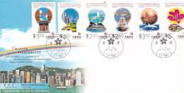 Hong Kong 1997 Establishement Of  The Hong Kong Special Administrative Region  FDC - 1997-... Chinese Admnistrative Region
