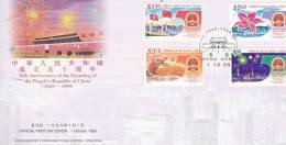 Hong Kong 1999 50th Anniversary Of The Foundation Of The People's Republic Of China FDC - 1997-... Chinese Admnistrative Region