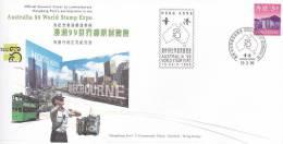Hong Kong 1999  Australia 99 World Stamp Expo, Souvenir Cover - 1997-... Région Administrative Chinoise