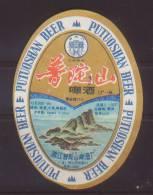 CHINA CHINE  PUTUOSHAN BEER - Plakate