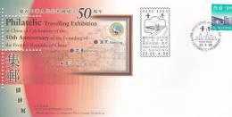 Hong Kong 1999 Philatelic Travelling Exhibition At Nanjing, Souvenir Cover - 1997-... Région Administrative Chinoise