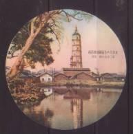 CHINA CHINE  GLASS TRADEMARK - Plakate