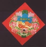 CHINA CHINE  PASTRY  TRADEMARK - Plakate