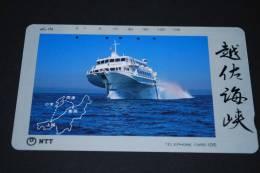 """JAPAN  Telefonkarte  """" Schiff """"   Gebraucht - Japan"""