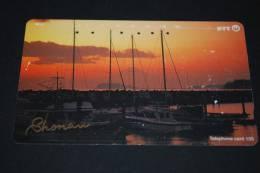 """JAPAN  Telefonkarte  """" Sonnen Untergang""""   Gebraucht - Japan"""