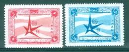 Iran 1958 World's Fair, Brussels MLH** - Lot. 2007 - Iran