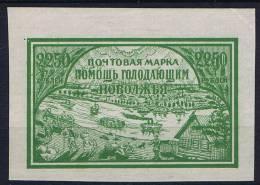Russia, 1921 Hugerhilfe Mi 168Y Thin Paper, 0,06 Mm Type I,  MH/*  Yvert 153