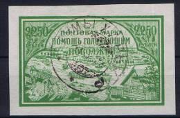 Russia, 1921 Hugerhilfe Mi 168 Y, Type I, Thin Paper, 0,06 Mm Yvert 153, Used, CV € 380 - 1917-1923 République & République Soviétique