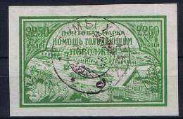 Russia, 1921 Hugerhilfe Mi 168 Y, Type I, Thin Paper, 0,06 Mm Yvert 153, Used, CV € 380 - 1917-1923 Republic & Soviet Republic