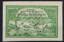 Russia, 1921 Hugerhilfe Mi 168 Y, Type II, Thin Paper, 0,06 Mm Yvert 153, Used, CV € 380