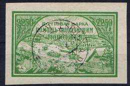 Russia, 1921 Hugerhilfe Mi 168 Y, Type II, Thin Paper, 0,06 Mm Yvert 153, Used, CV € 380 - 1917-1923 Republik & Sowjetunion