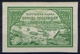 Russia, 1921 Hugerhilfe Mi 168 Y, Type I, Thin Paper, 0,06 Mm Yvert 153, MH/*