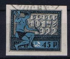 Russia, 1922 5 Years Jubilee October Revolution Mi 199Y , Thin Paper 0,06 Mm - 1917-1923 Republic & Soviet Republic