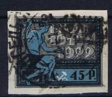 Russia, 1922 5 Years Jubilee October Revolution Mi 199Y , Thin Paper 0,06 Mm - 1917-1923 République & République Soviétique