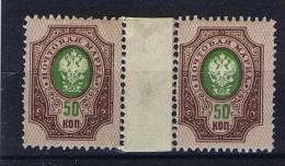 Russia, 1908, Mi 75 I A A   Zwischensteg Paare / Gutterpair, MNH/**, Thin Lines