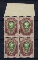 Russia, 1908, Mi 75 I A A, MNH/**, Thin Lines, Sheet Border 4 Block