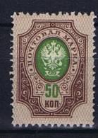 Russia, 1908, Mi 75 I A A, MNH/**, Thin Lines,