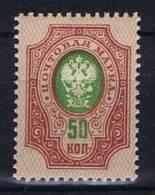 Russia, 1908, Mi 76 I A A, MNH/**, Thin Lines,