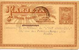URUGUAY ENTIER POSTAL POUR LA FRANCE 1911 - Uruguay