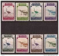 SHR75-L3887TO.Maroc Marocco.SAHARA ESPAÑOL. FAUNA Y AVION EN  VUELO 1943 (Ed 75/82**) Sin  Charnela.EXCELENTE.RARA - Otros