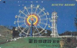 Télécarte Japon - PARC D´ATTRACTION - AMUSEMENT PARK Japan Phonecard - VERGNÜGUNGSPARK - ATT 168 - Jeux