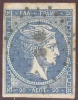 Griechenland 1862 Mi#20 Mit Punktraute #56 - 1861-86 Large Hermes Heads
